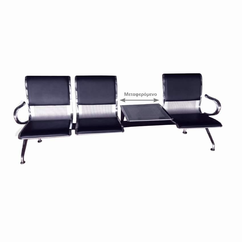 Καθίσματα υποδοχής γκρί 3θ με τραπεζάκι