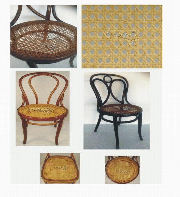 Επισκευές ψάθας βιεννέζικης καρέκλας vienis vienezikis episkevi psathas